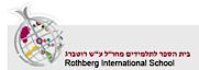 Rothberg International School At The Hebrew University Of Jerusalem's Company logo