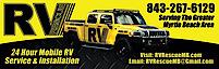 Rv Rescue's Company logo