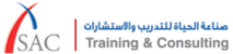 Sac For Training's Company logo