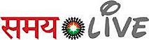 Sahara Scaffolding's Company logo