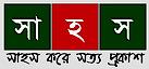Sahos24's Company logo