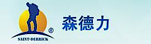 Saint-derrick's Company logo