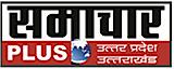 Samachar Plus's Company logo