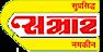 Gopal Namkeen's Competitor - Samrat Namkeen logo