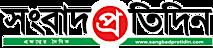 Sangbadprotidin's Company logo