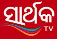 Sarthak Entertainment's Company logo