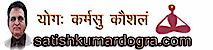 Satish Kumar Dogra's Company logo