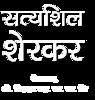 Satyashil Sherkar's Company logo