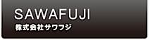 Sawafuji's Company logo