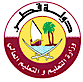 Ministry of Education and Higher Education's Company logo