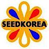 Seedkoreamall's Company logo