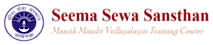 Seema Sewa Sansthan's Company logo