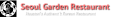 Seoulgardenhoustontx's company profile