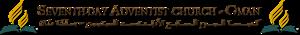 Seventh Day Adventist Church Oman's Company logo