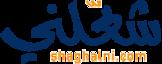 Shaghalni's Company logo