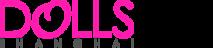 Shanghai Dolls's Company logo