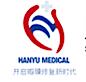 Hanyu Medical's Company logo