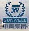 Shanghai Sunhome Industrial's Company logo