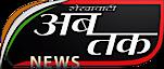 Shekhawati Abtak's Company logo