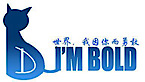 Shenzhen Anbold Import And Export's Company logo