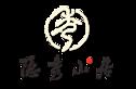 Shenzhen Genzon Hotel Development's Company logo