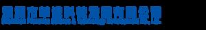 Shenzhen Pravance Science And Technology Deveolp's Company logo
