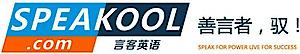 Shenzhen Speakool Consulting's Company logo
