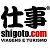 Shigoto.com Agencia De Turismo's Company logo