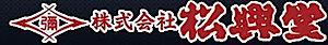 Shokodo's Company logo