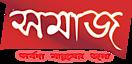 Shomaj's Company logo