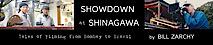 Showdown At Shinagawa's Company logo