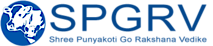 Shree Punyakoti Go Rakshana Vedike's Company logo