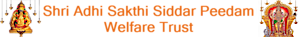 Shri Aadhi Sakthi Siddar Peedam Welfare Trust - Sasspwtrust's Company logo