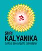 Shri Kalyanika's Company logo