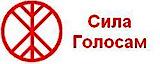 Sila Golosa M's Company logo