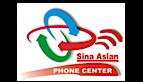 Sina Asian Phone Shop's Company logo