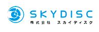 Skydisc's Company logo