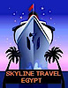 Skyline-egypt's Company logo