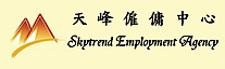 Skytrend Employment Agency's Company logo