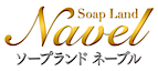 Soap Land Navel's Company logo