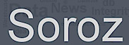 Soroz's Company logo