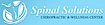 Spinal Solutions Chiropractic and Wellness Center Logo