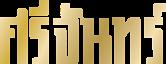 Srichand United Dispensary's Company logo