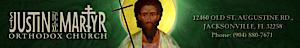 St. Justin Martyr Orthodox Church's Company logo