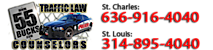 Stcharlestrafficlawyer's Company logo
