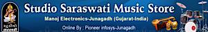 Studio Saraswati's Company logo