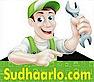 Sudharlo's Company logo