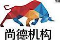 Suntech Institution's Company logo