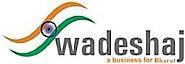 Swadeshaj's Company logo