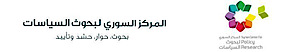 Syrian Center For Policy Research Scpr's Company logo
